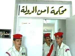 أمن الدولة توجه  3 تهم لموقوفي أحداث جامعة الحسين