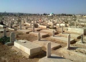 الأمانة توضح حقيقة رفع أسعار القبور على المواطنين
