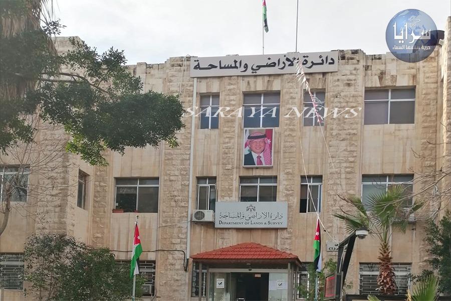 تعليق الدوام في مديرية تسجيل الأراضي في عمّان الأحد بعد تسجيل إصابة بفيروس كورونا لاحد الموظفين