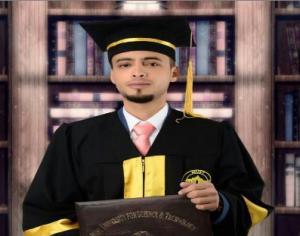 مبارك التخرج للدكتور  عليان