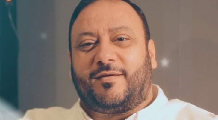 بالفيديو  ..  مالك قناة طيور الجنة وعائلته يُغادرون الكويت لهذا السبب  ..  تفاصيل