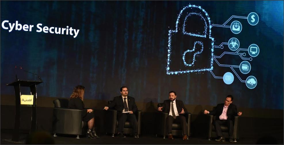 أمنية تعزز ريادتها في مجال أمن المعلومات للشركات وتوفر لعملائها مركزاً حسب المعايير العالمية لإدارة عمليات أمن المعلومات (SOC)