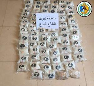 بالصور.. إحباط تهريب 86 ألف قرص كبتاجون عبر زلاجة بحرية شراعية في السعودية
