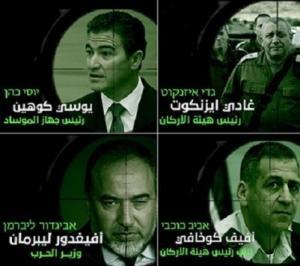 بالفيديو..تهديد كبار قادة دولة الاحتلال بالتصفية انتقاماً لاغتيال احد قادة حماس