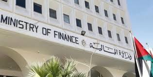 ارتفاع عجز الموازنة العامة إلى 540 مليون دينار