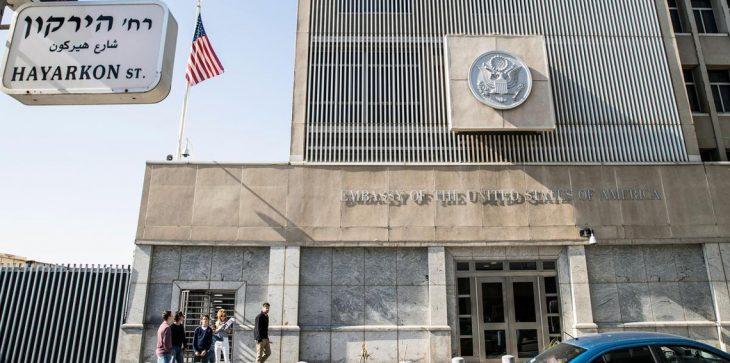 """""""المبادرة الفلسطينية"""": نقل نشاط القنصل الأمريكي إلى القدس """"مرفوض"""""""