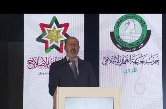 الإعلان عن مرشحي حزب جبهة العمل - أسماء