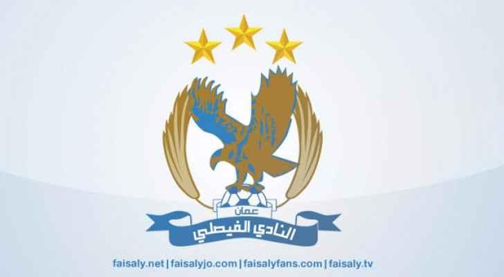 الفيصلي يحصل على الرخصة الآسيوية للمشاركة بدوري الأبطال
