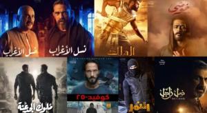 الدراما في رمضان 2021: قتل واغتصاب وتحرش ومخدرات في الحلقات الأولى