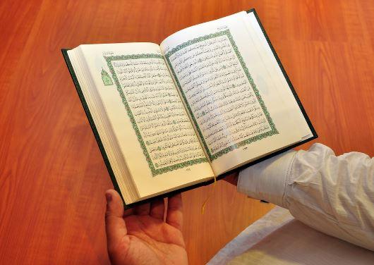 حكم الاستشهاد بالآيات القرآنية على فيروس كورونا