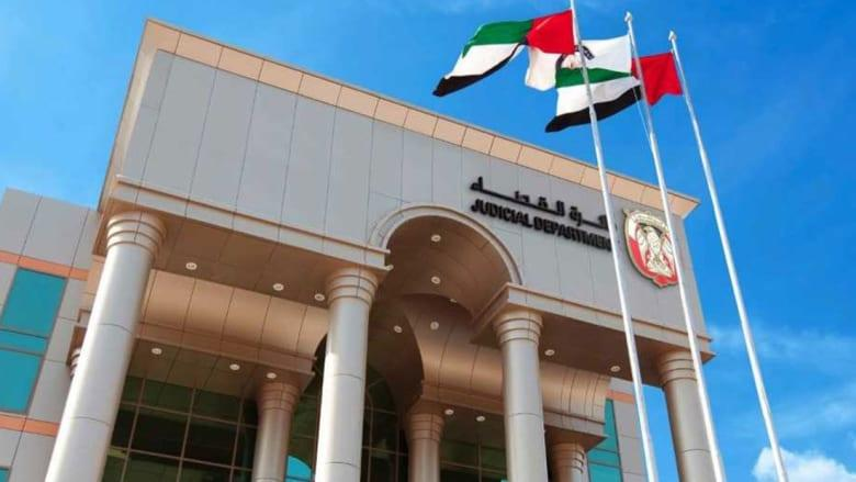 دبي : تعديل عقوبة رجل رمى 50 يورو مزيفة على عمال بالشارع