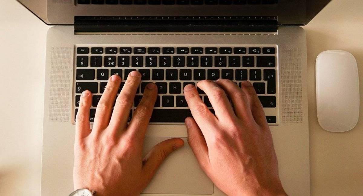 أستراليا ستحجب الوصول إلى نطاقات الإنترنت التي تروج للإرهاب