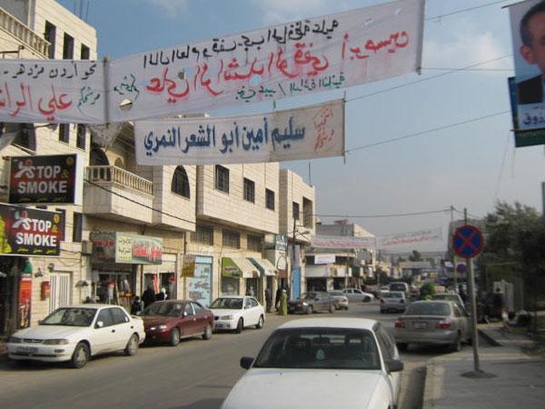 4 دوائر في محافظة إربد تخلو من المرشحات