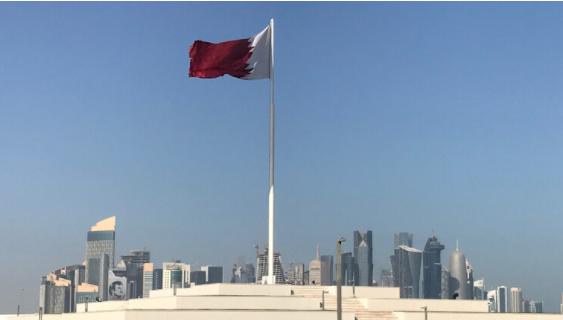 قطر تستحدث وزارة جديدة
