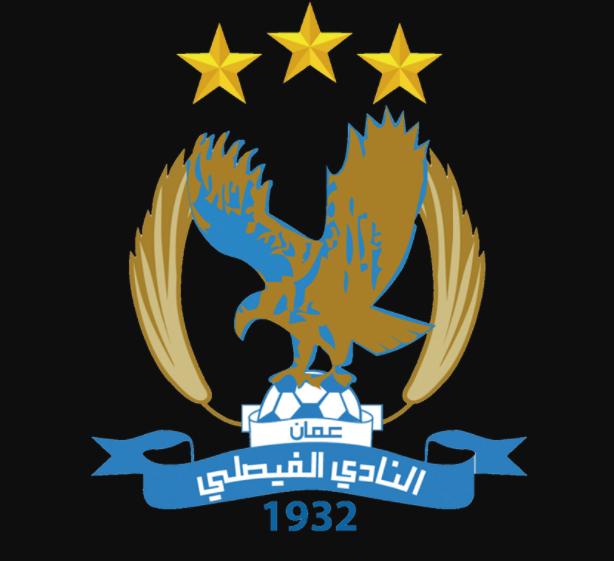 النادي الفيصلي: 500 ألف دينار خسائرنا في الموسم الماضي