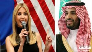 هذا ما قالته إيفانكا ترامب عن الأمير محمد بن سلمان!