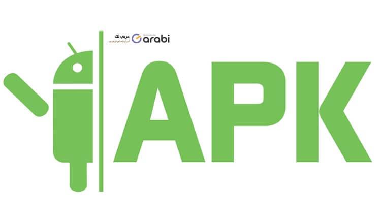 6 مواقع لتحميل ملفات ال APK بشكل آمن من الانترنت