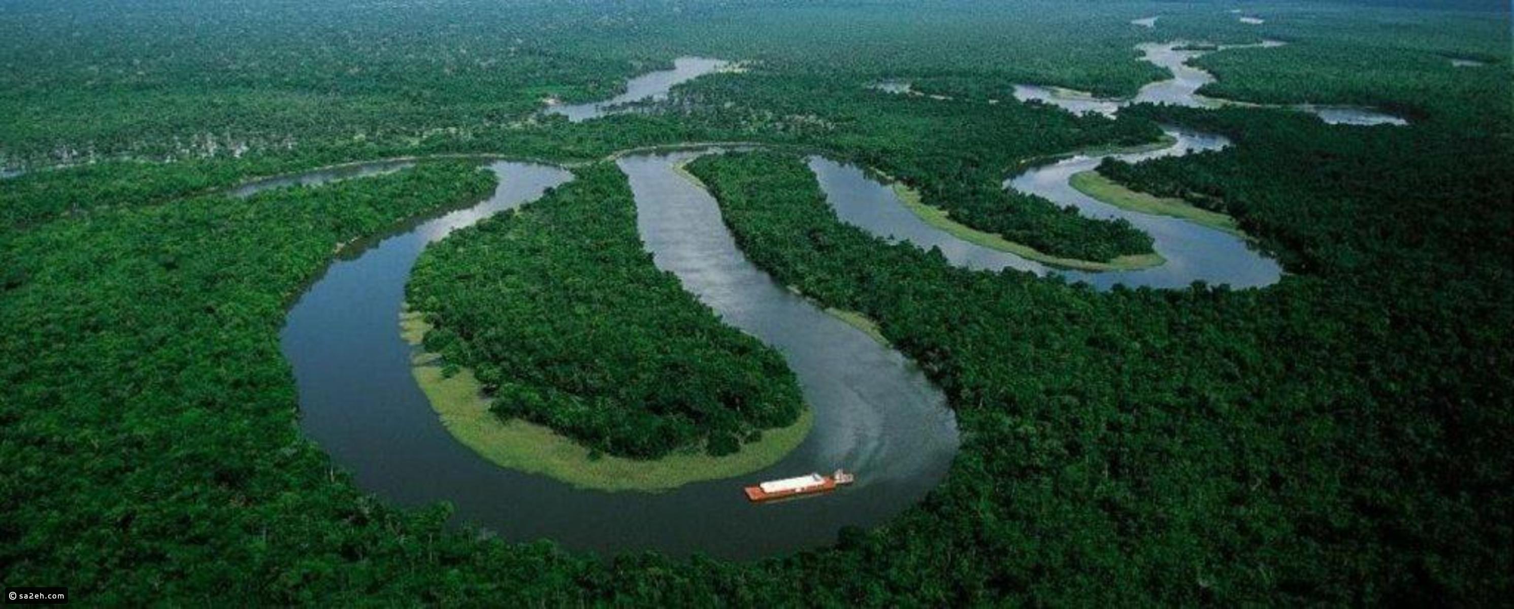 بالصور  ..  تعرف على السياحة في غابات الأمازون
