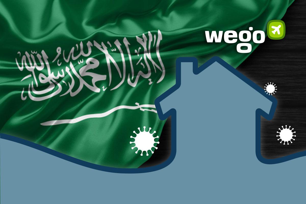 الحجر المنزلي في السعودية: كل ما يجب معرفته