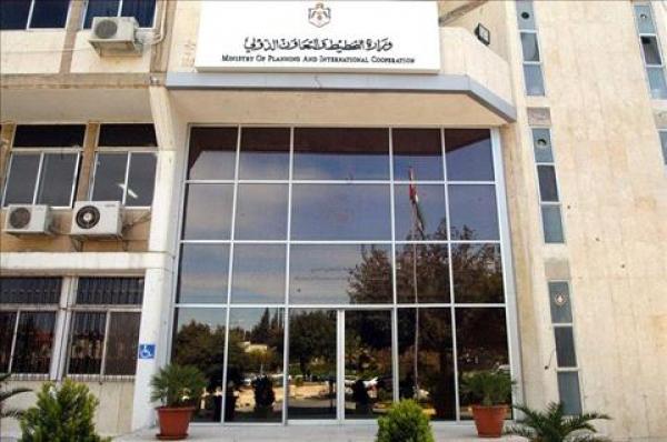 301 مليون دولار قيمة المساعدات الخارجية للأردن