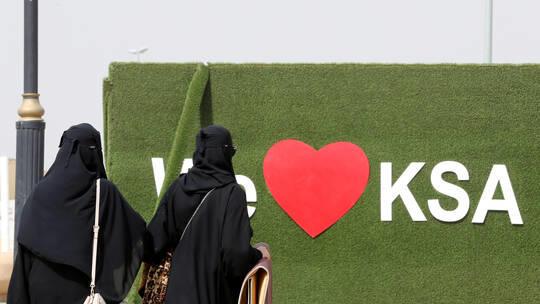 50 ألف ريال غرامة لمعنفي المرأة بالسعودية