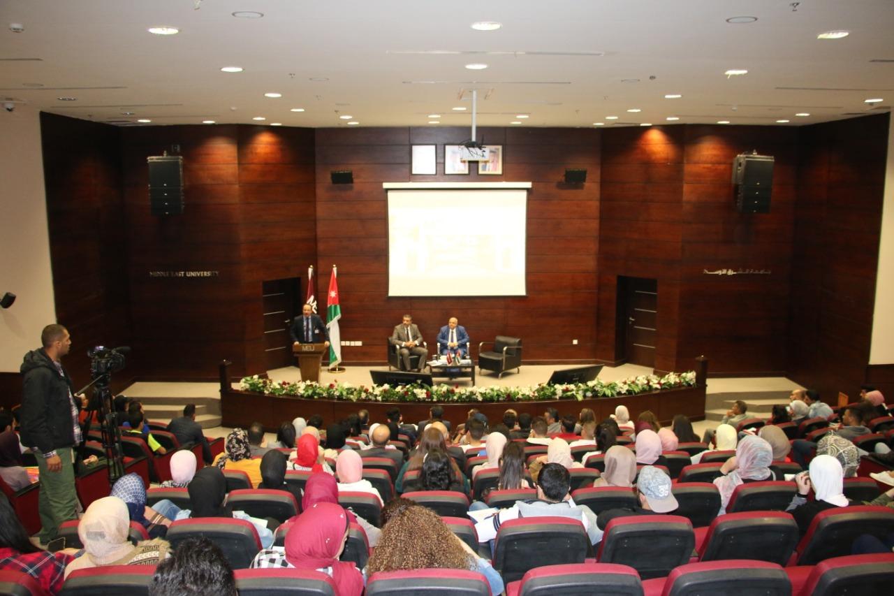"""""""الشرق الأوسط"""" تحتفل باستقبال طلبتھا الجدد للعام الجامعي 2020/2019"""