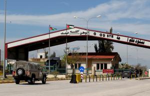 وزير الداخلية : إعادة فتح مركز حدود جابر