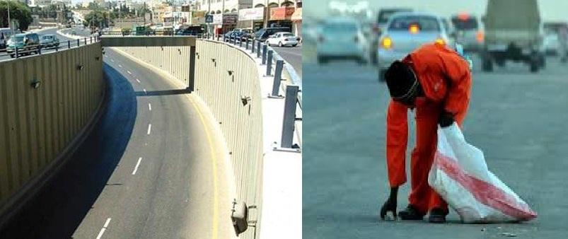 """عمان : دهس عامل وطن خلال عمله .. و الامن لـ""""سرايا """" : تم ضبط السائق"""