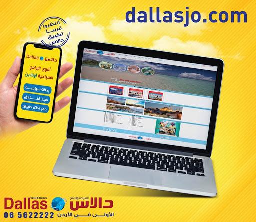 شركة دالاس للسياحة والسفر تطلق منصتها الالكترونية  لحجوزات التذاكر والفنادق والبرامج السياحية