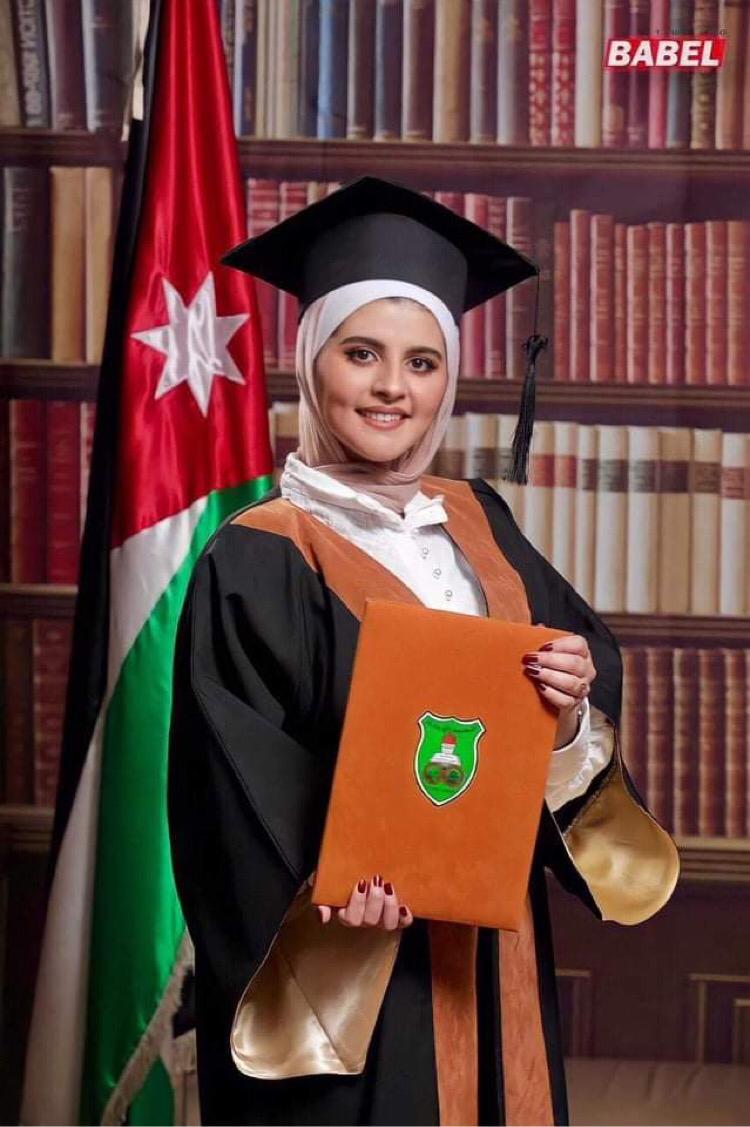 ديالا محمد الجريري ..  مبارك البكالوريوس