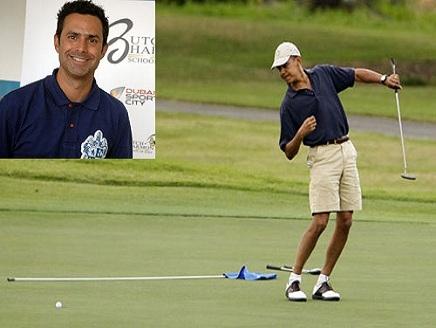أوباما يتعلم الغولف من أشهر مدرب أمريكي