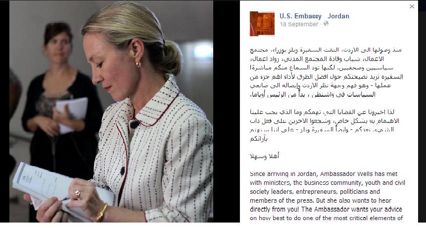 """بالصور  ..  السفيرة الامريكية في عمان تطلب من الأردنيين طرح مشكلاتهم عبر صفحة سفارتها في """"فيس بوك"""""""