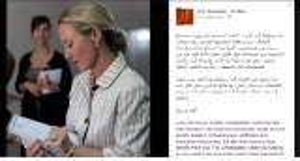 """بالصور ... السفيرة الامريكية في عمان تطلب من الأردنيين طرح مشكلاتهم عبر صفحة سفارتها في """"فيس بوك"""""""