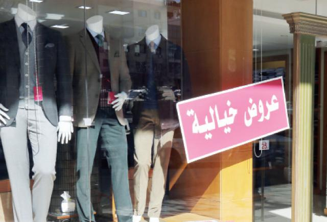 """انخفاص مبيعات محال الألبسة بنسبة 80% والقطاع يشهد """"انتكاسة كبيرة"""""""