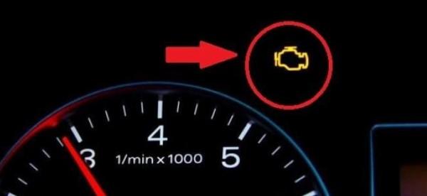 ما السبب وراء ظهور هذه الإشارة في السيارة؟