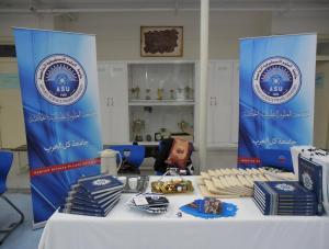 العلوم التطبيقية تشارك بمعرض الجامعات في مدارس الكلية العلمية الاسلامية