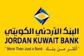 هبوط سهم بنك الاردني الكويتي