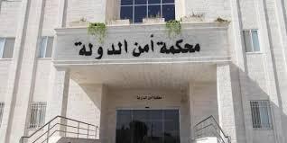 أمن الدولة تعلن وفاة لبناني متهم بقضية الدخان المزور