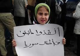 مليون طفل سوري لاجئ بسبب النزاع