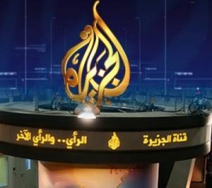 """الفيديو ... الجزيرة تحذف كلمة الانقلاب قبل اسم """" السيسي """""""
