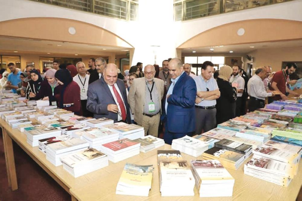 معرض الكتاب الثقافي الأول  في «اليرموك»