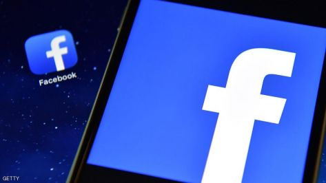 اتهامات جديدة لفيسبوك بالتنصت على المستخدمين