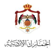 """استقالة مدير عام الجمارك بالإنابة """"أمين القضاة"""" إحتجاجاً على عدم تعيينه رسمياً"""