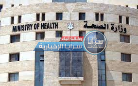 الصحة تعلن مراكز التطعيم الاربعاء  ..  أسماء