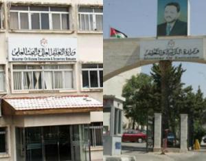 """طلبة المدارس العربية في غير بلدانها و""""اختبار القدرات"""".. حقائق وتساؤلات"""