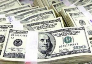 لماذا الدولار الأمريكى هو عملة الاحتياطى العالمى