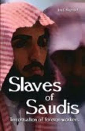 صحفي هندي : السعوديين شعب مستعبد للبشر