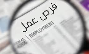 مطلوب للعمل بالامارات العربيه المتحده