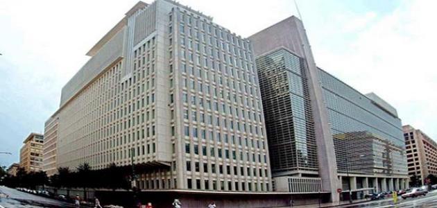البنك الدولي قريبا في العاصمة عمّان