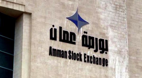 سلسلة ارتفاعات بورصة عمان تتواصل للجلسة الخامسة على التوالي